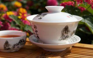 Гайвань – пиала с крышкой для заваривания чая